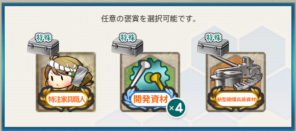 f:id:takachan8080:20180613215927p:plain