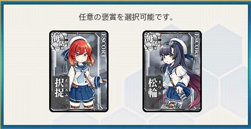 f:id:takachan8080:20180613220134p:plain
