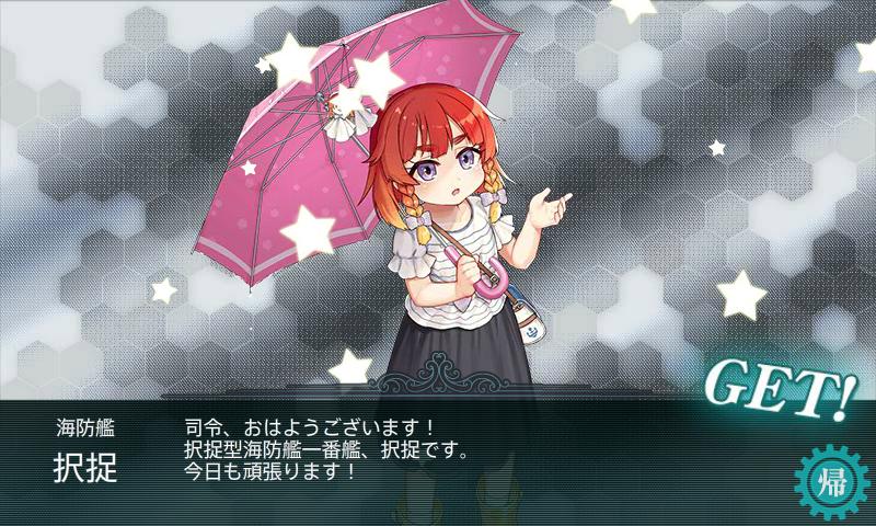 f:id:takachan8080:20180613220213p:plain