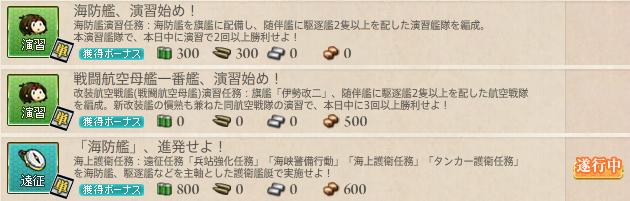 f:id:takachan8080:20180613221746p:plain