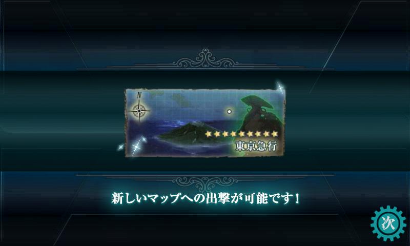 f:id:takachan8080:20180622005319p:plain