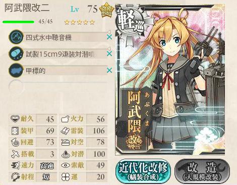 f:id:takachan8080:20180623155358p:plain