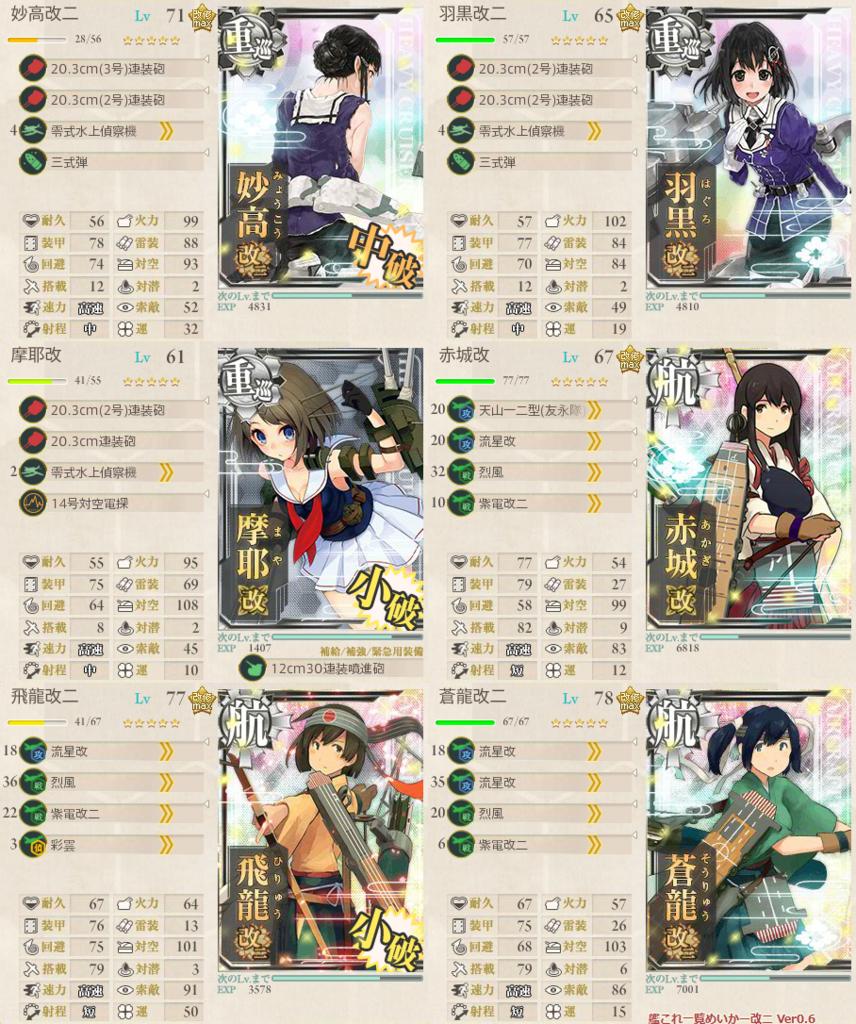 f:id:takachan8080:20180623174736p:plain