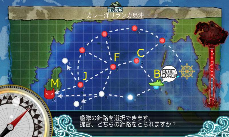 f:id:takachan8080:20180624202150p:plain