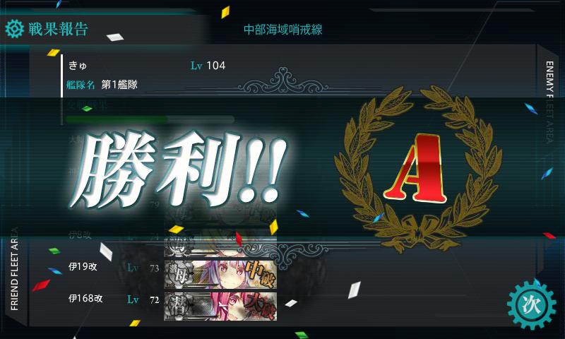 f:id:takachan8080:20180705082546p:plain