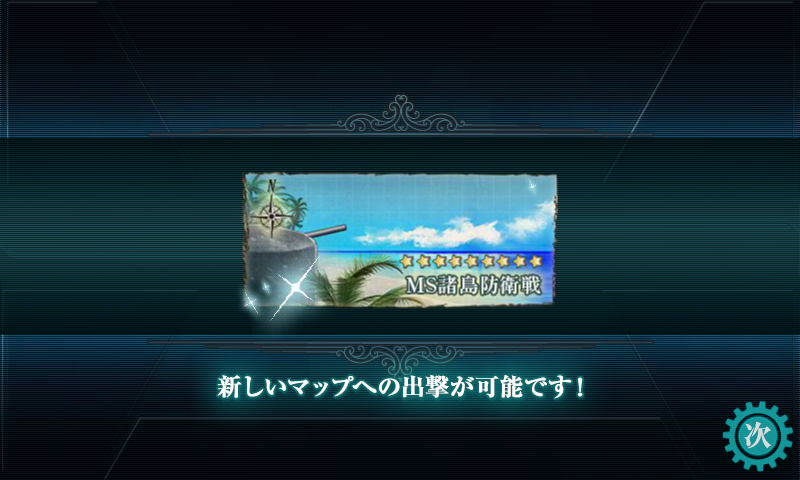 f:id:takachan8080:20180705082919p:plain