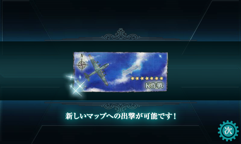 f:id:takachan8080:20180706114855p:plain