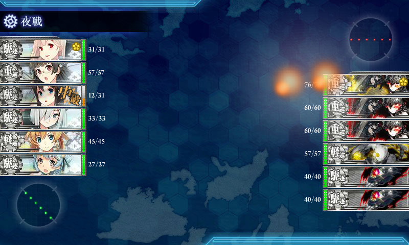 f:id:takachan8080:20180706164822p:plain