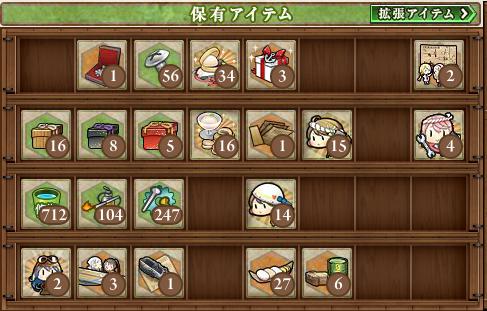 f:id:takachan8080:20180710041430p:plain