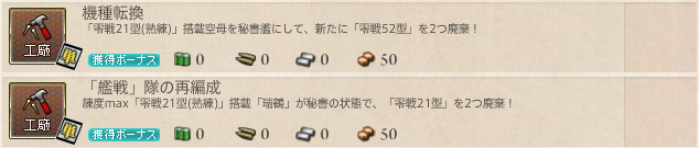 f:id:takachan8080:20180710044901p:plain