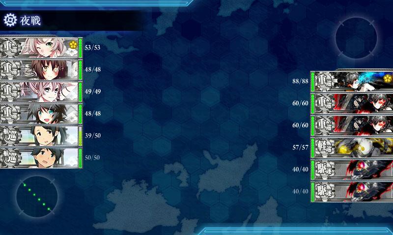 f:id:takachan8080:20180711111536p:plain