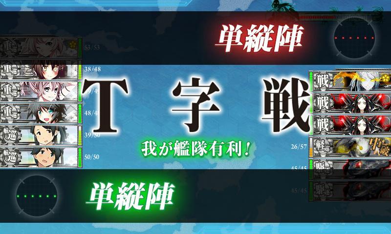 f:id:takachan8080:20180711111932p:plain