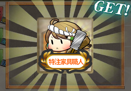 f:id:takachan8080:20180711112437p:plain