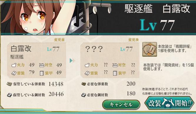 f:id:takachan8080:20180713102445p:plain