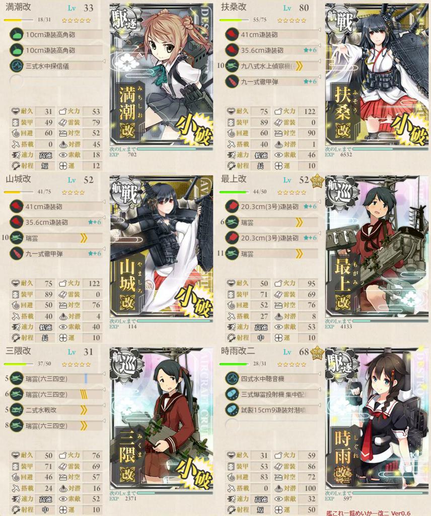f:id:takachan8080:20180715180255p:plain