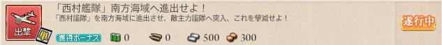 f:id:takachan8080:20180715181217p:plain