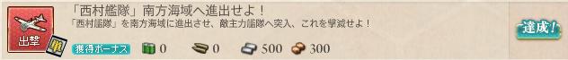 f:id:takachan8080:20180715183434p:plain