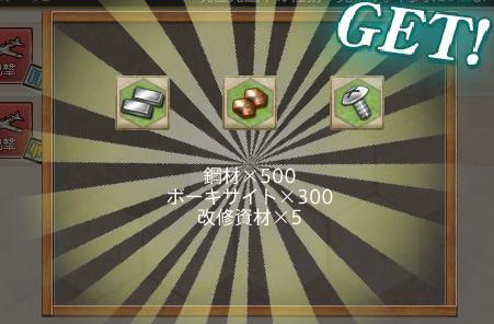 f:id:takachan8080:20180715183608p:plain