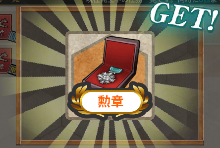 f:id:takachan8080:20180715183613p:plain