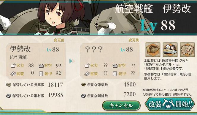f:id:takachan8080:20180715183740p:plain
