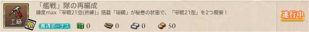 f:id:takachan8080:20180716131124p:plain