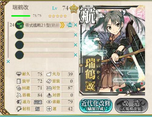 f:id:takachan8080:20180716131145p:plain
