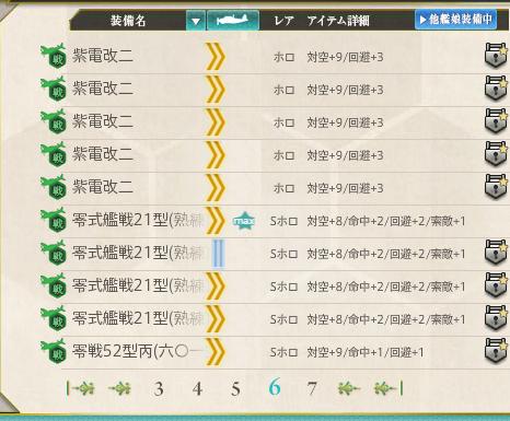 f:id:takachan8080:20180716131313p:plain