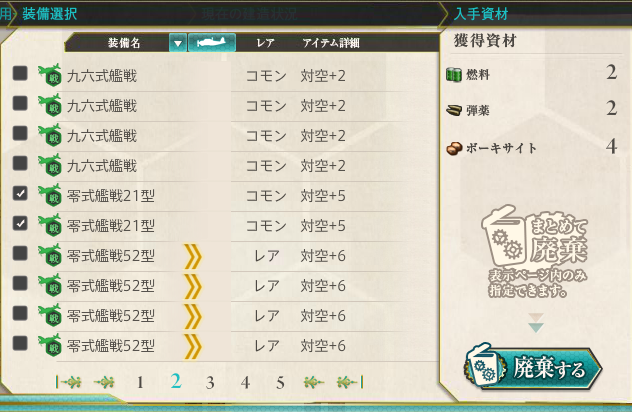 f:id:takachan8080:20180716131417p:plain