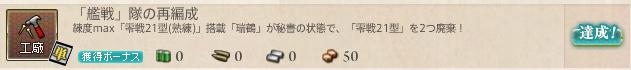 f:id:takachan8080:20180716131612p:plain