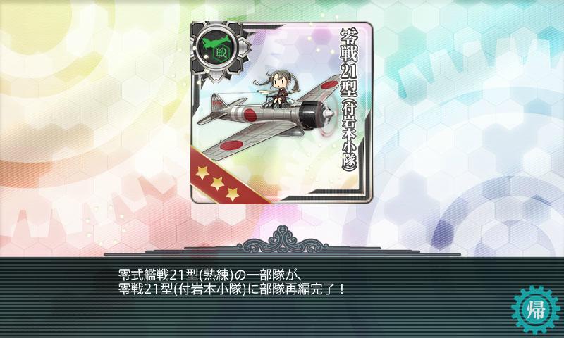 f:id:takachan8080:20180716131624p:plain