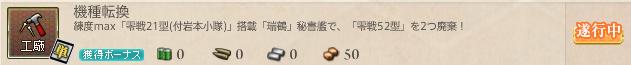 f:id:takachan8080:20180716131933p:plain