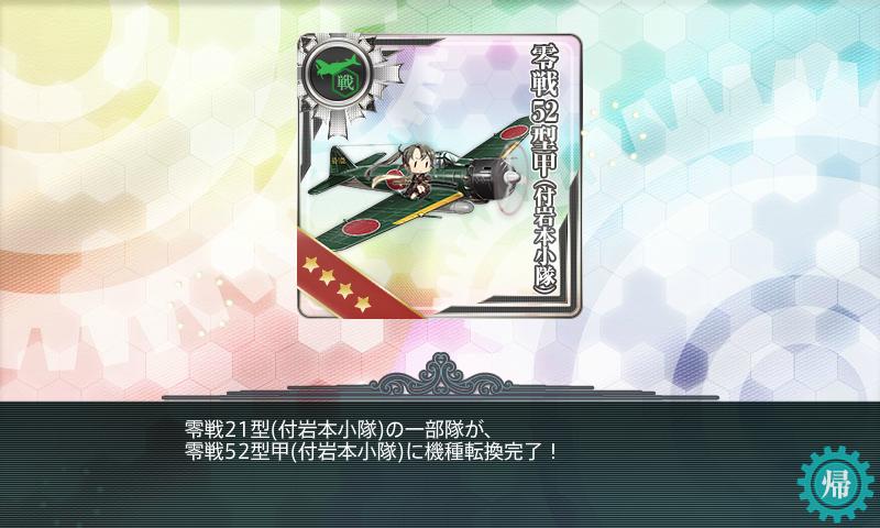 f:id:takachan8080:20180716132149p:plain