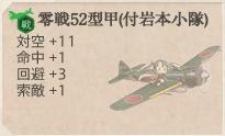 f:id:takachan8080:20180716132231p:plain