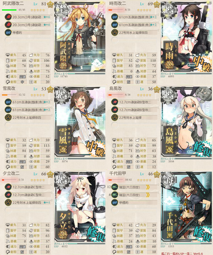 f:id:takachan8080:20180717220754p:plain