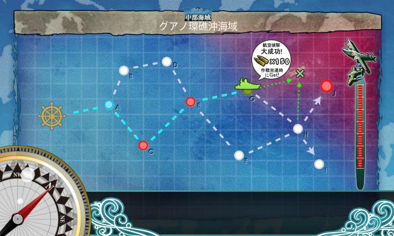 f:id:takachan8080:20180717222415p:plain