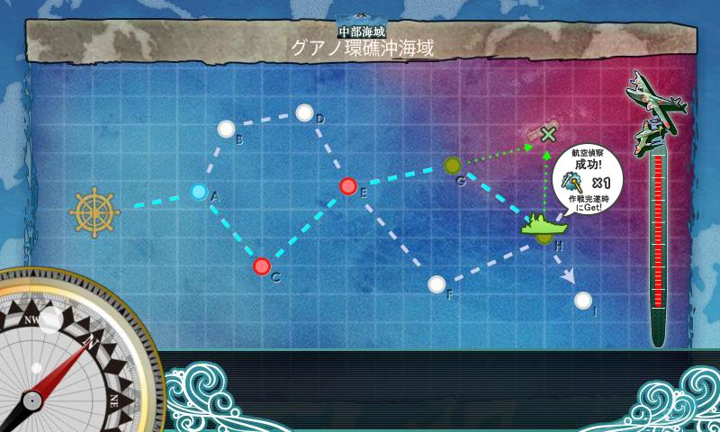 f:id:takachan8080:20180717222429p:plain