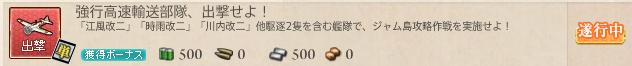 f:id:takachan8080:20180718185042p:plain
