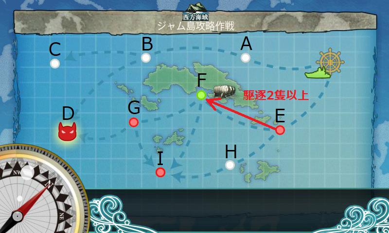 f:id:takachan8080:20180718191031p:plain
