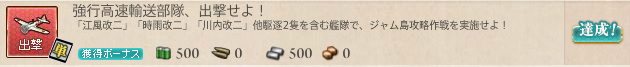 f:id:takachan8080:20180718194426p:plain