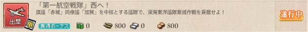 f:id:takachan8080:20180718194500p:plain