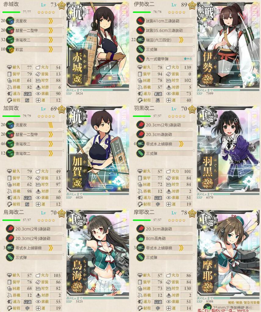 f:id:takachan8080:20180719125019p:plain