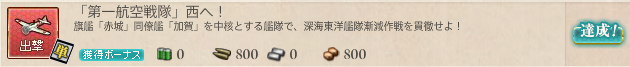 f:id:takachan8080:20180719132157p:plain