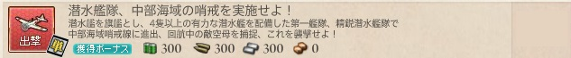 f:id:takachan8080:20180719171417j:plain