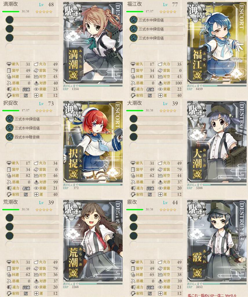 f:id:takachan8080:20180801093136p:plain