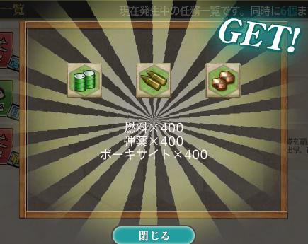 f:id:takachan8080:20180802233654p:plain
