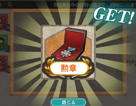 f:id:takachan8080:20180802233657p:plain