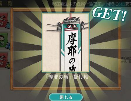 f:id:takachan8080:20180802233701p:plain