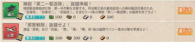 f:id:takachan8080:20180805200152p:plain