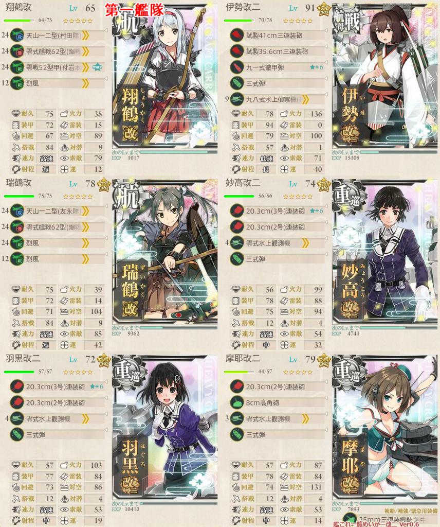 f:id:takachan8080:20180806113029p:plain