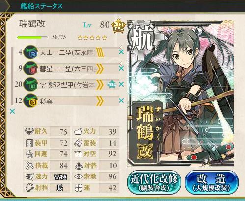 f:id:takachan8080:20180806120853p:plain